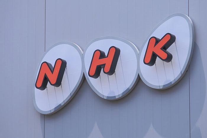 NHKが仕掛ける「ネット受信料の罠」とは? この出来レースをぶっ潰せ=立花孝志
