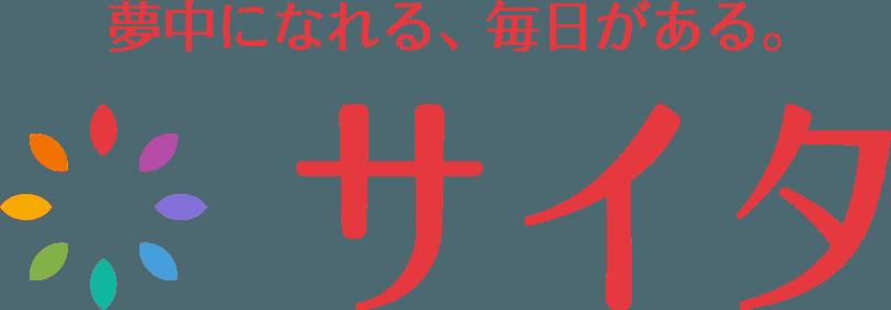 170806shibata_2