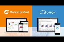 From MoneyForward企業サイト