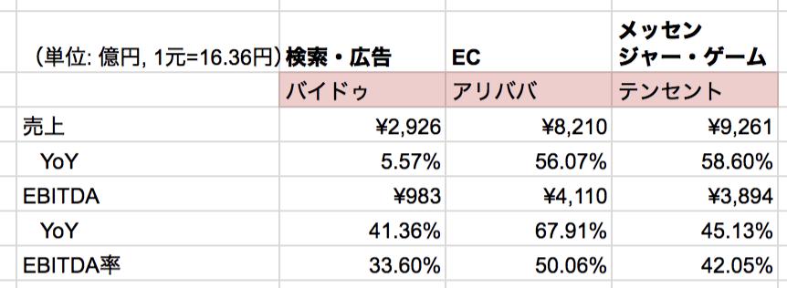 170907shibata_7