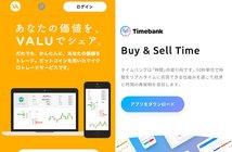 From VALU | Timebank