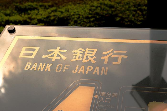 「いざなぎ景気超え」の日本で、黒田日銀が見落とした2つの変化=田中徹郎