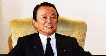「水道はすべて民営化する」麻生太郎の腹の内と、日本を食い潰す外資の正体