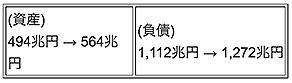 171008tojomasahiko_t4