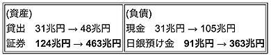 171008tojomasahiko_t3