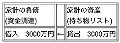 171008tojomasahiko_t2