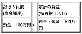 171008tojomasahiko_t1