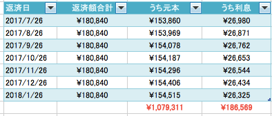 171017miharayuki_2