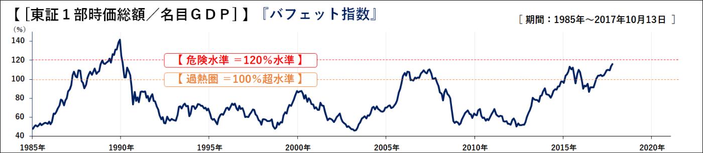 171017yamazakikazukuni_5