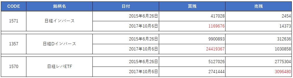 171017yamazakikazukuni_2