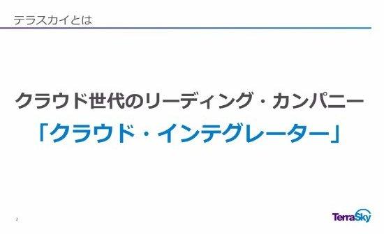 PDF-0045.jpg