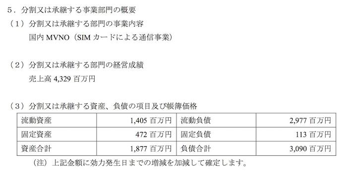 171024shibata_4