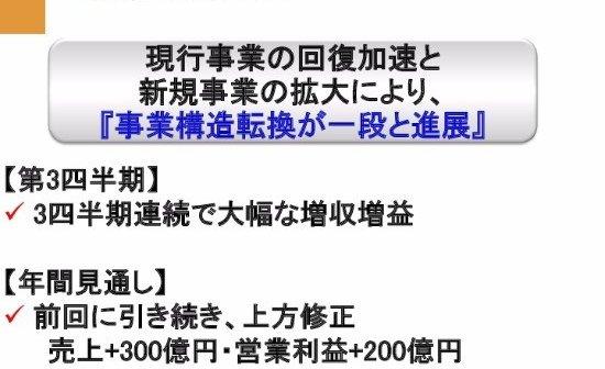 PDF-0035.jpg