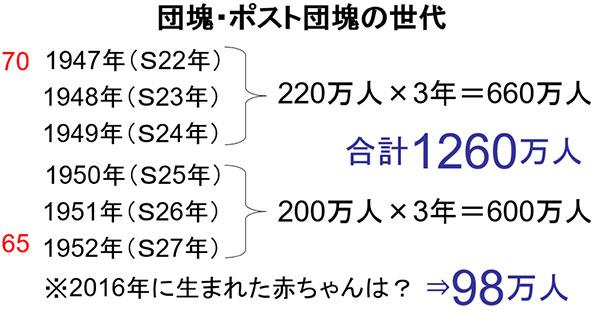 171029horaguchi_2