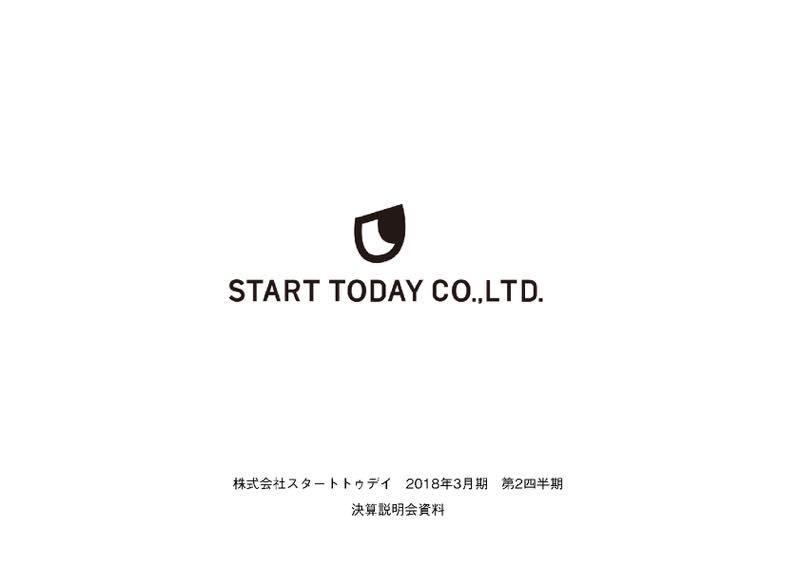 """ZOZOTOWNのプライベートブランドは業界を変えるのか–前澤社長が""""究極のフィット感""""で目指すもの"""