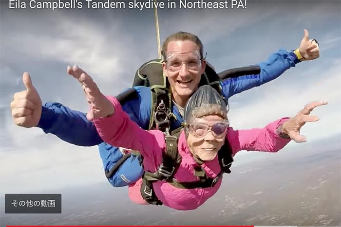 ウチのばあちゃん、94歳の誕生日にスカイダイビングへ → 家族総出で大成功!