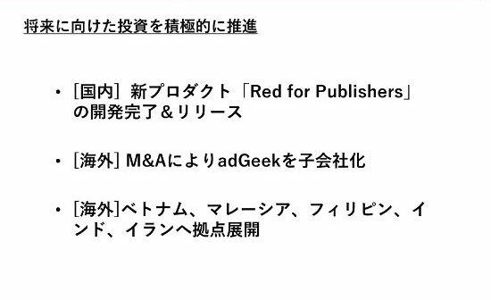 PDF-0048.jpg