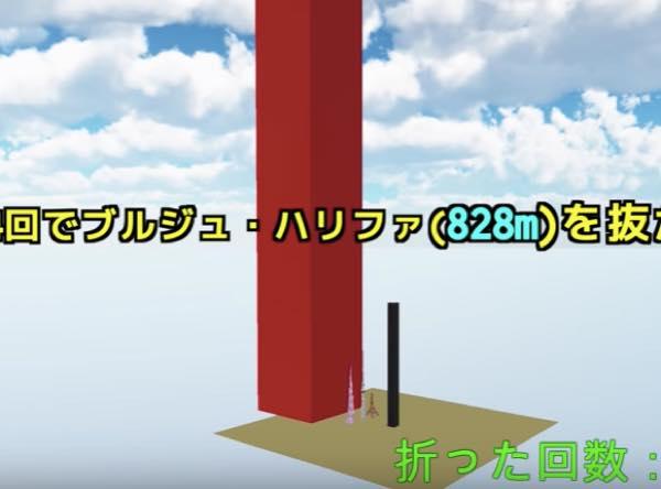 出典:YouTube(こーじ)