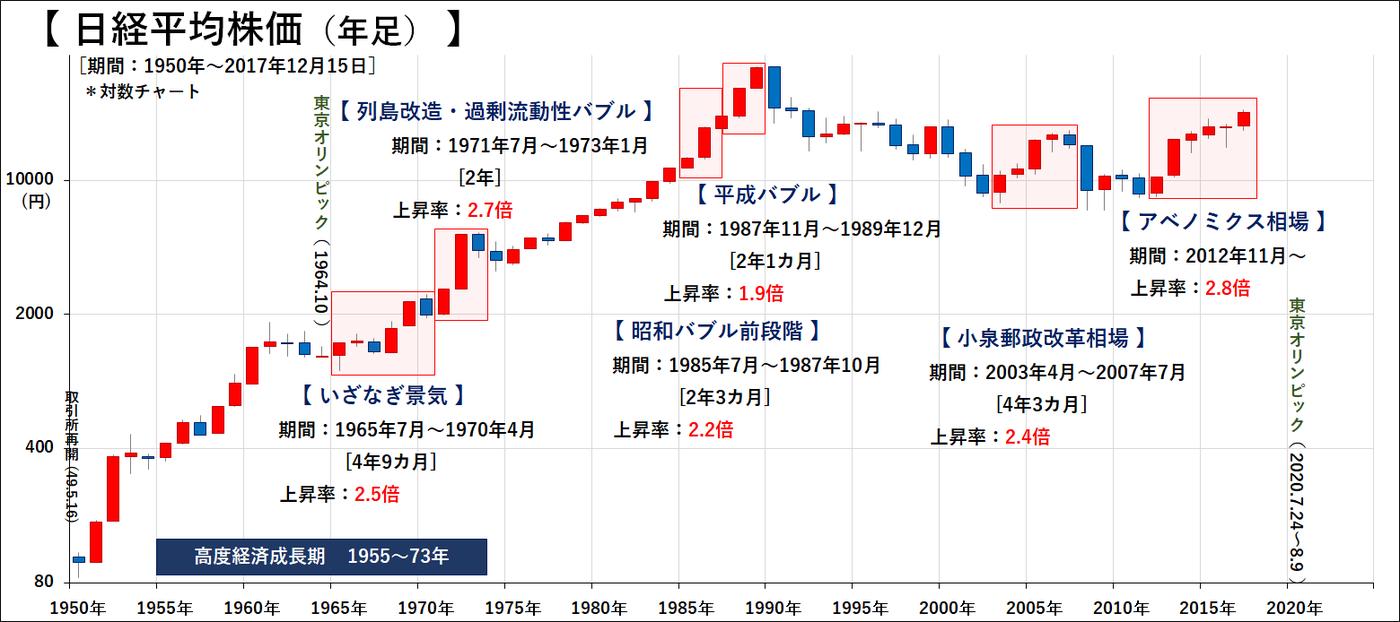 171219yamazaki_6