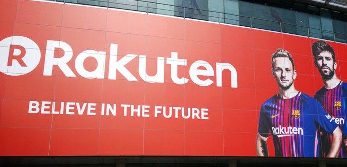 180107rakuten_eye