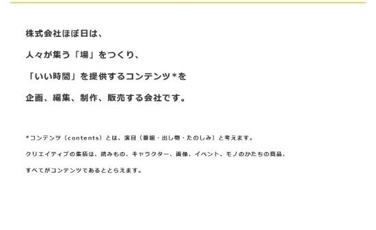 hobonichi-4.jpg