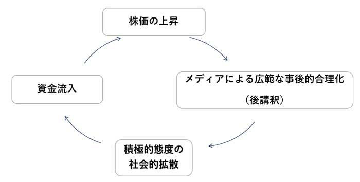 180208yamazaki_1