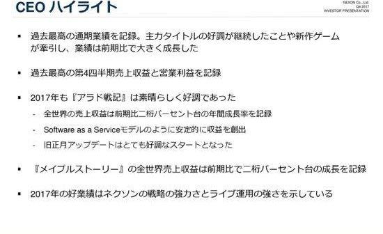 th_31.jpg