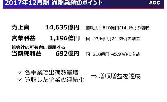 asahi_g5.jpg