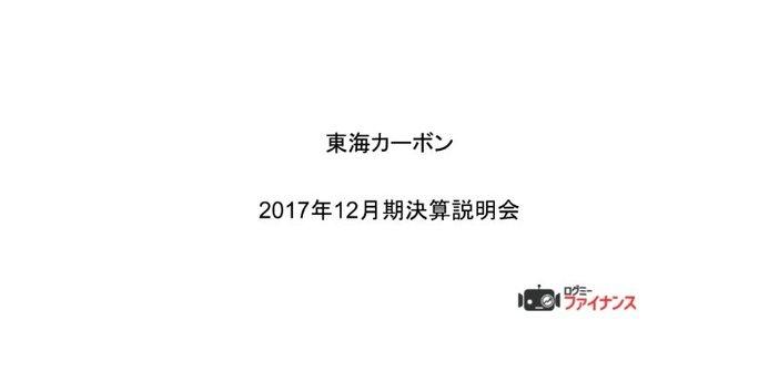 top_tokai.jpg