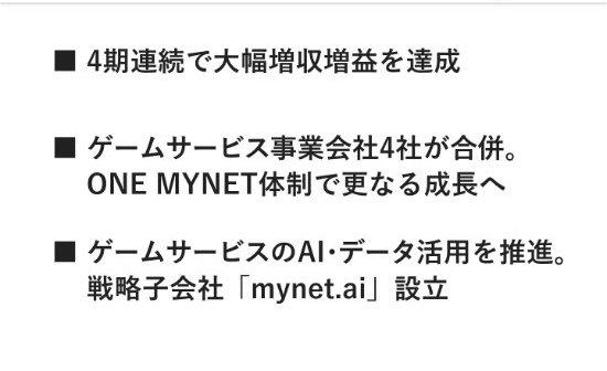 mynet-002.jpg