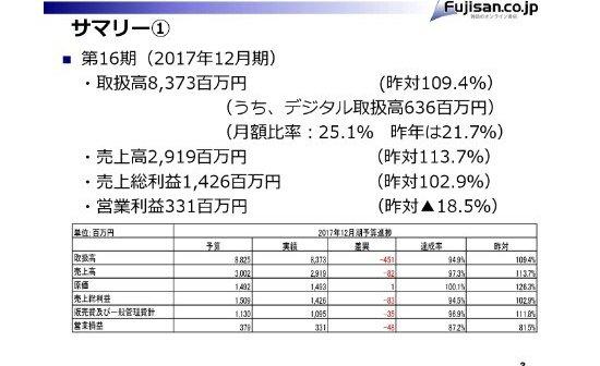 fujisan-2.jpg