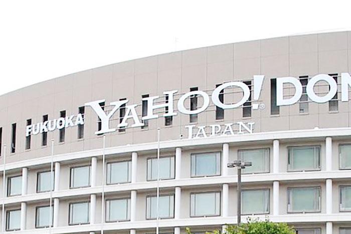 ヤフーの「第三の矢」Fintech事業に大きな伸び代、先行く楽天を追撃できるか=シバタナオキ