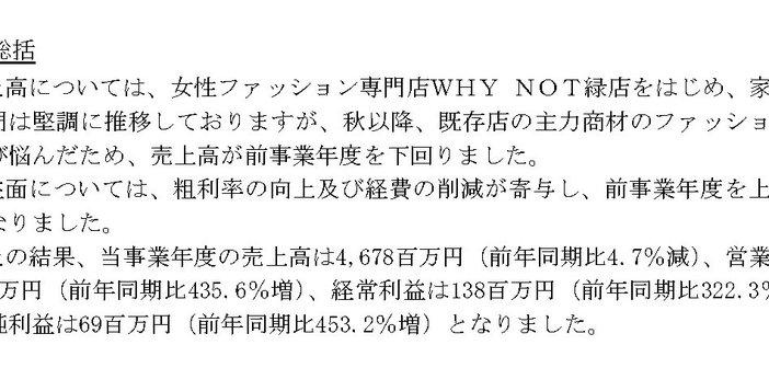 kaitori1.jpg