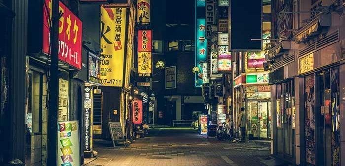 180517night_japan_eye