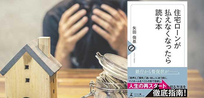 180520himenohideki_eye
