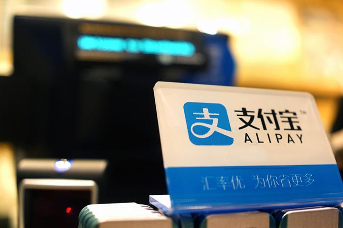 日本はいつ追いつける? 中国モバイル決済「アリペイ」の営利は数千億円レベル=シバタナオキ