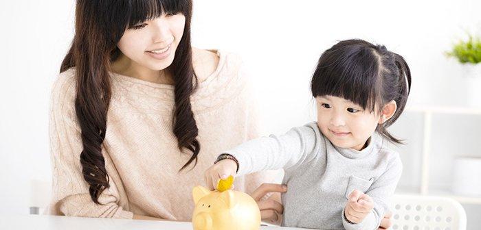 「貯金をしなさい」はもうやめよう。学校では教えてくれない子どもの金銭教育=午堂登紀雄