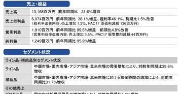 yamashin4q-005.jpg