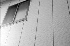 exterior-work1.jpg