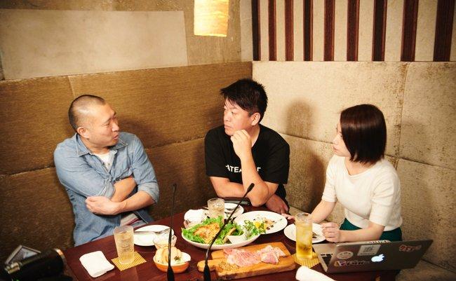 【堀江貴文×井戸実】ホリエモンも興奮「これからは天ぷら2.0の時代」