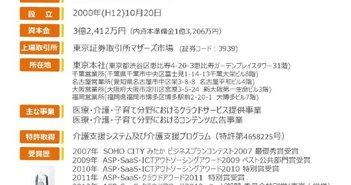 kanamic2q-004.jpg