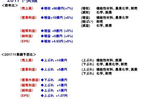 ilovepdf_com-229.jpg