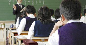 日本の学校は「サラリーマン量産工場」。これでは1億円を稼ぐ人材は育たない=午堂登紀雄