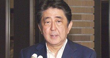 「安倍3選」がもたらすトランプの日本離れ。自民総裁選で国民はさらなる苦境へ=斎藤満