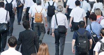 この先も給料は増えない…。絶望する日本人をさらに泣かせる「労働分配率の低下」=斎藤満