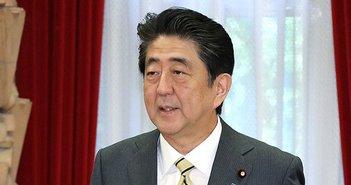 安倍三選で日本株は浮上するか? リーマン危機10周年で噴出する「次」への恐怖=山崎和邦