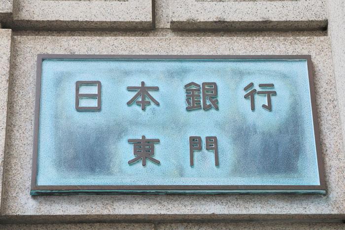 日本のどこが好景気なのか? 日銀短観「3期連続悪化」が示す内需拡大策の必要性=児島康孝