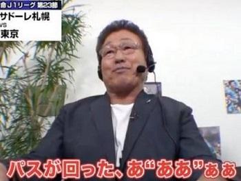 出典:YouTube(Jリーグ公式チャンネル)