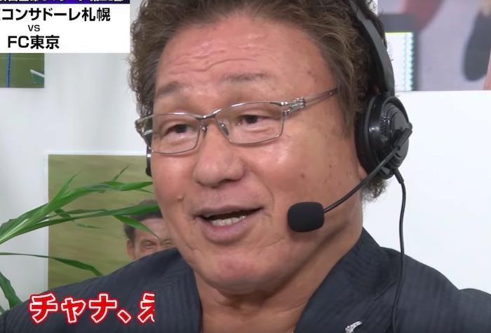 なんて言ってるの…!? デスボイス日本代表、天龍さんのサッカー実況に爆笑!