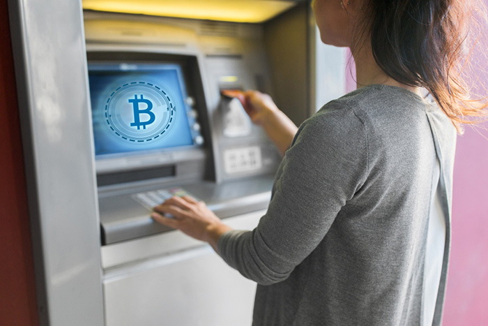 ブロックチェーン旋風で、銀行が消える? 技術革新がもたらす未来(上)=俣野成敏
